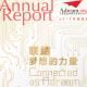 Annual Report-2012