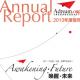 Annual Report-2013