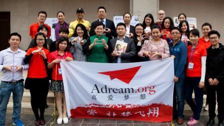 3月2日深圳志愿者参加珠海清华《组织行为》论坛随感