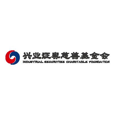 兴业证券慈善基金会logo(NEW)_画板 1