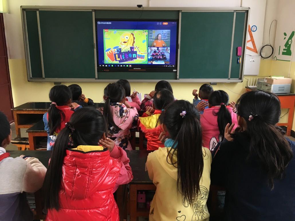 官网专项公益基金简介图主图