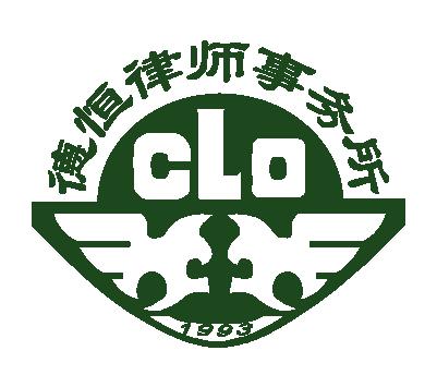 德恒logo