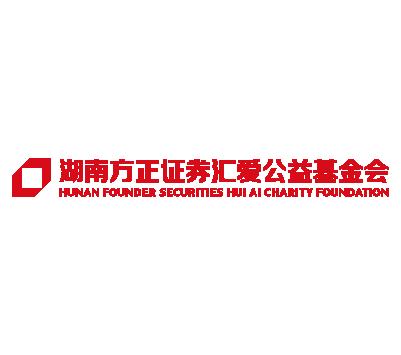 湖南方正证券汇爱公益基金会logo