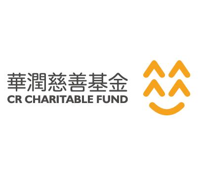 华润慈善基金